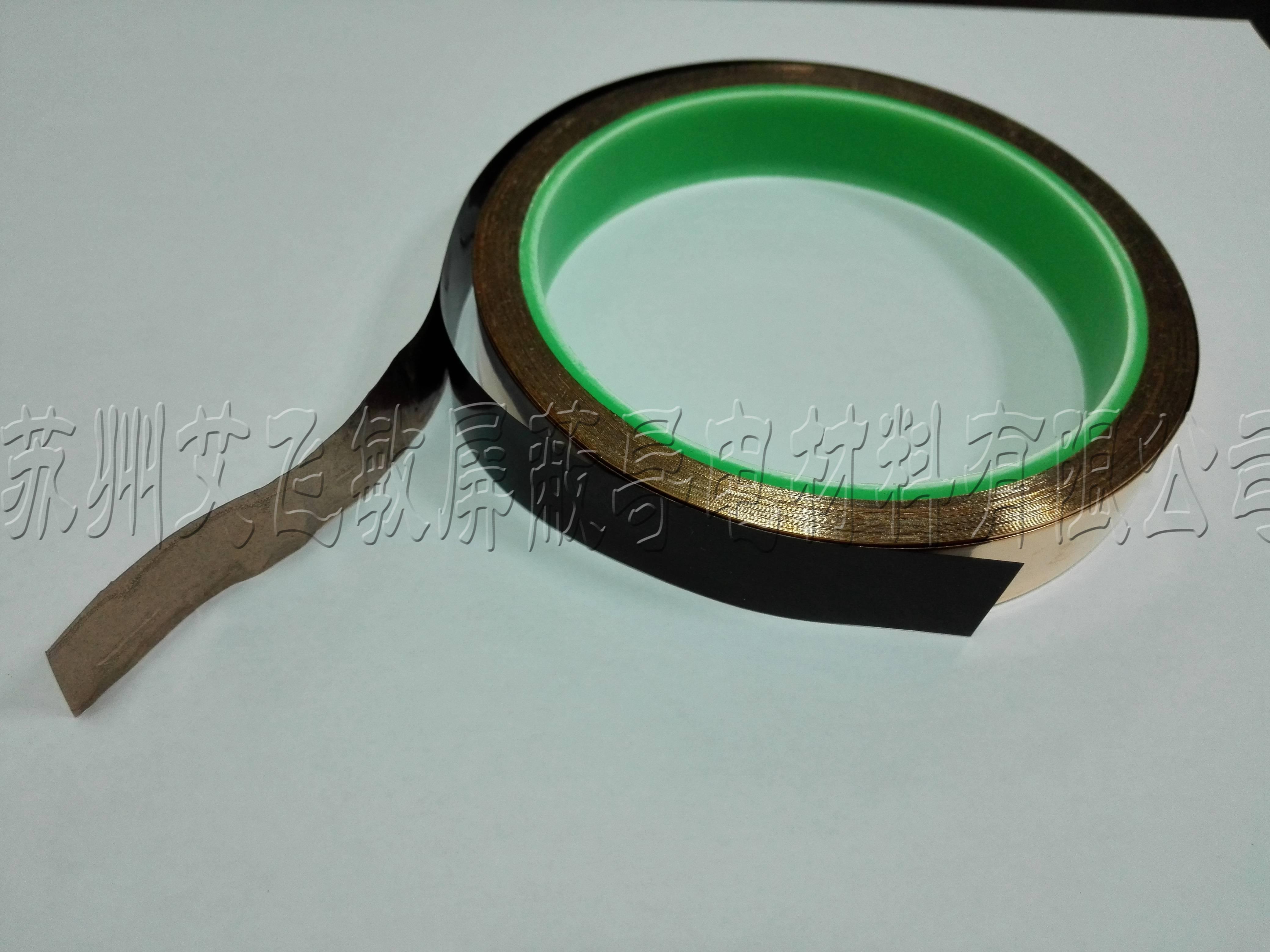 【艾飞敏】新研发高导电铜箔胶带