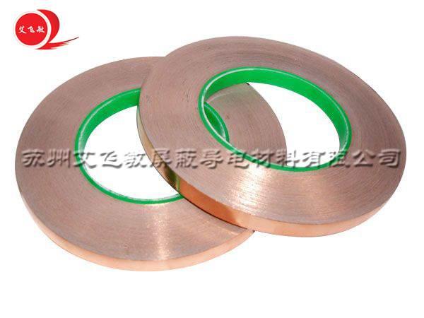 【艾飞敏】12000卷防静电地坪施工铺设自粘导电铜箔胶带准备装箱发货