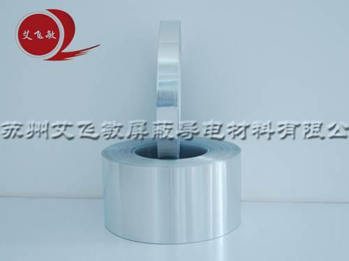 【河北】北容电气设备表示:艾飞敏镀锡铜箔,值得信赖!