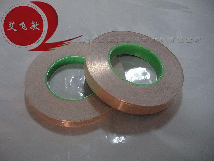 在苏州防静电铜箔胶带去哪里买?