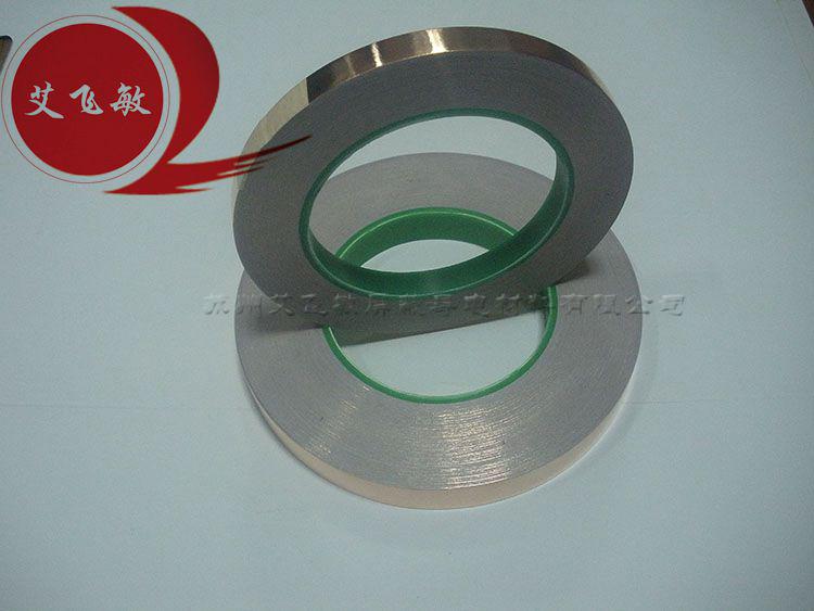 铜箔胶带的屏蔽效果是否与铜箔基材的厚度有关系