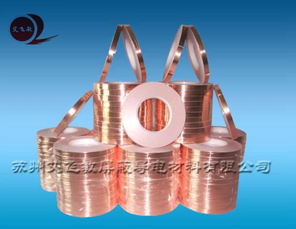 铜箔胶带和铝箔胶带的屏蔽性能以及参数