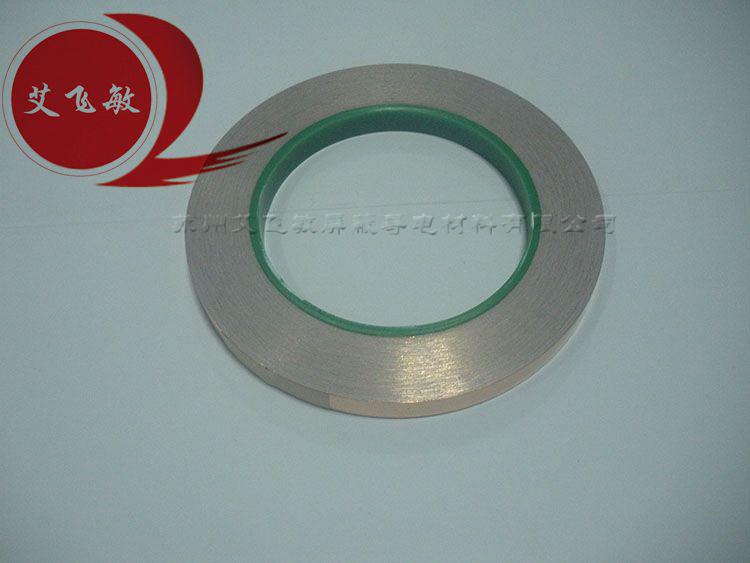 如何选择防静电地坪施工中使用的自粘导电铜箔胶带
