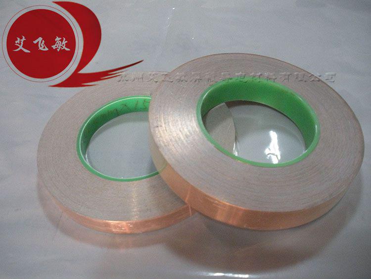 导电铜箔胶带在电热炕中的使用