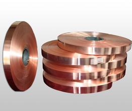 导电铜箔铜带什么价格呢?