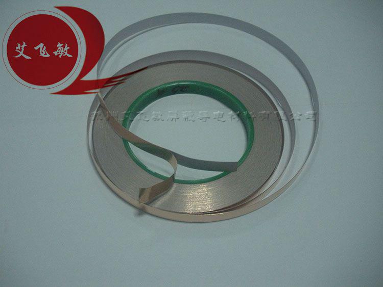 防静电地板铜箔胶带上的胶水是否导电