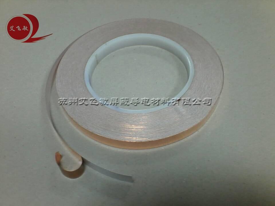 导电自粘铜箔胶带在防静电地坪工程中施工铺设应用