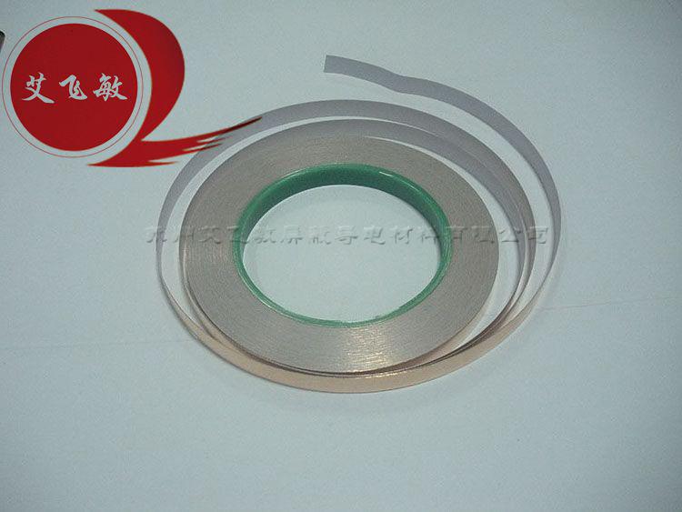 【南京】艾飞敏环保防静电地坪铜箔 客户的选择