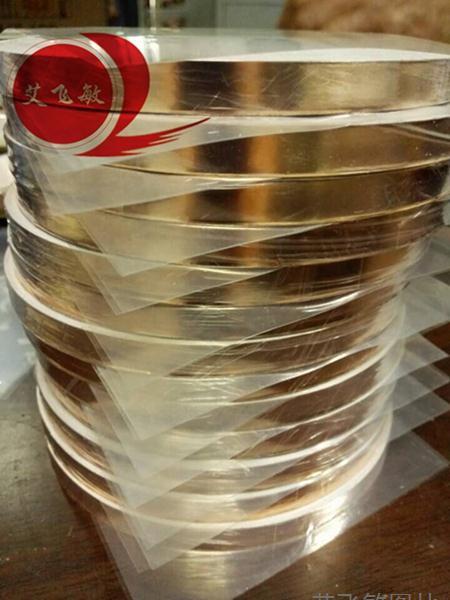 广东汕头电子玩具厂商对艾飞敏屏蔽铜箔胶带情有独钟