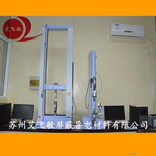材料试验机(日本)