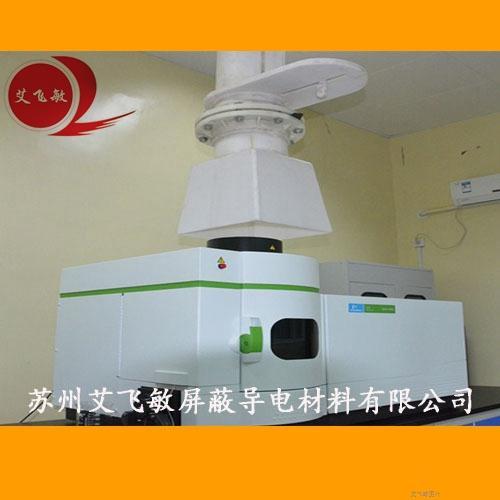 ICP全谱直读电感耦合等离子体发射光谱仪(新加坡)