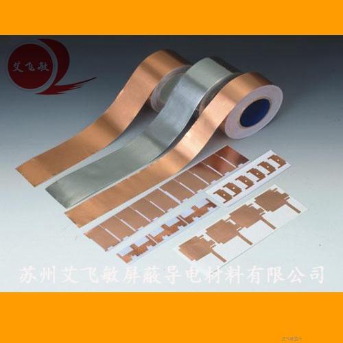 模切行业中应用的铜箔胶带
