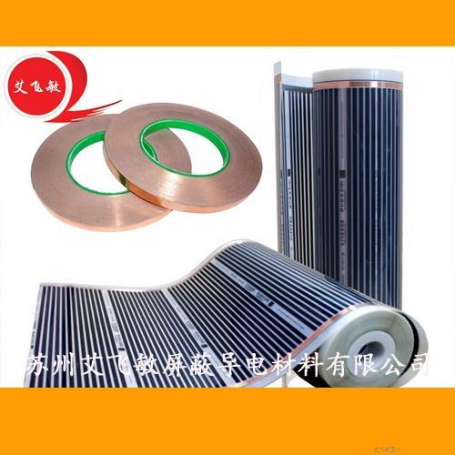 艾飞敏高性能导电铜箔胶带在电热膜中的应用