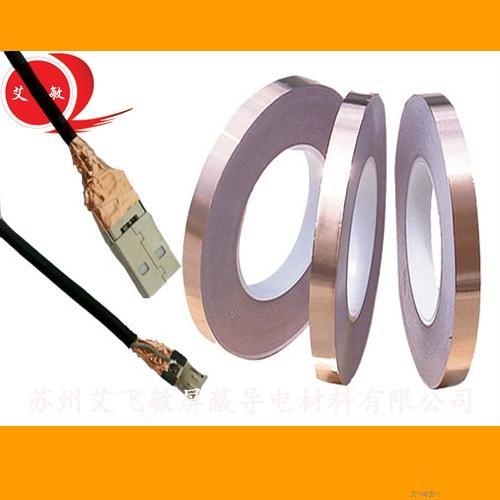 艾飞敏铜箔胶带在电脑周边线材线束中的应用