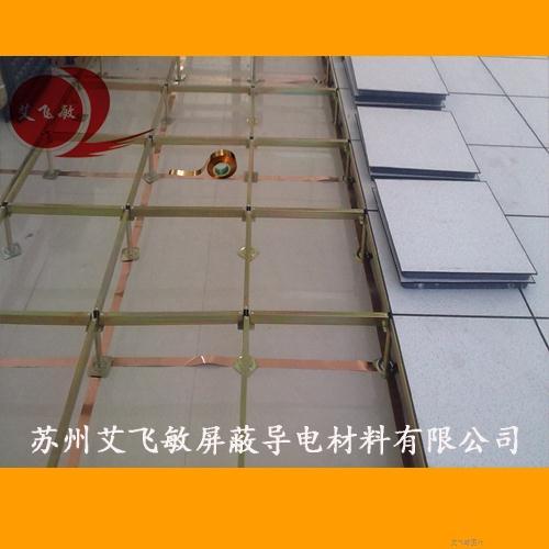 防静电地板工程中的铜箔铜带如何应用?