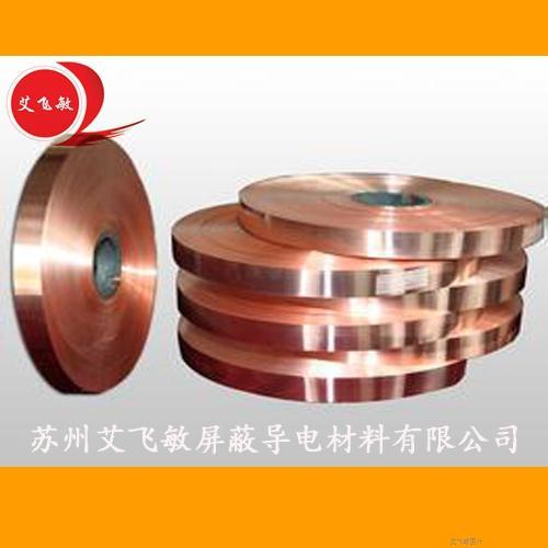 导电铜箔在采暖电热膜中的应用