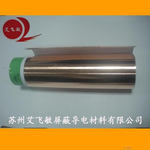 """""""艾飞敏""""铜箔胶带是纳米铜箔胶带佳原材料"""