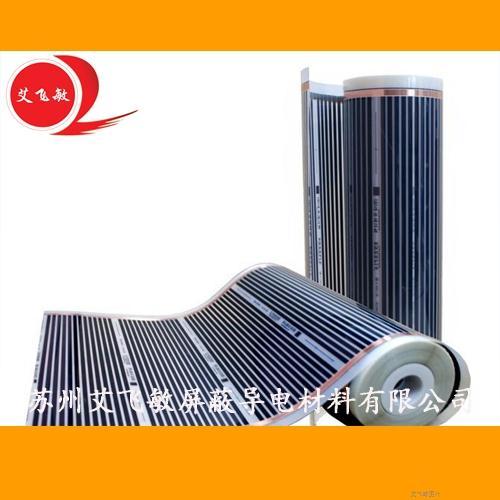 高导电铜箔胶带在电热膜中的应用