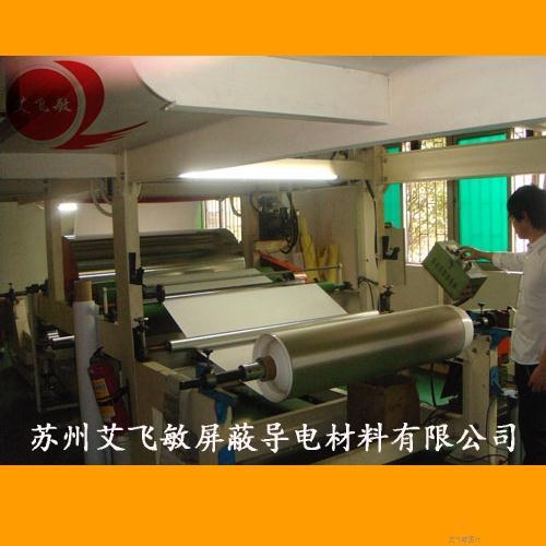 艾飞敏公司铜箔胶带复卷设备