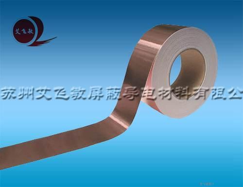 贴铜箔用什么胶水?