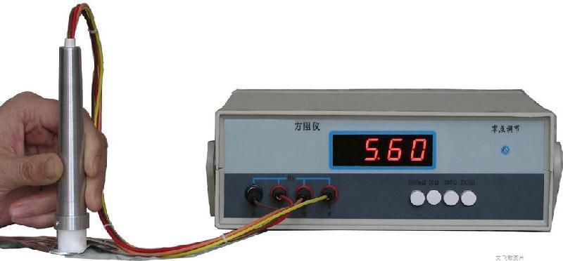 导电铜箔纸的导电性、导电铜箔纸的电阻值测量[技术免费支持]-艾飞敏铜箔