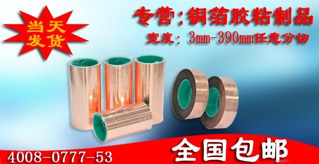 艾飞敏铜箔胶带质量过关,安全可靠