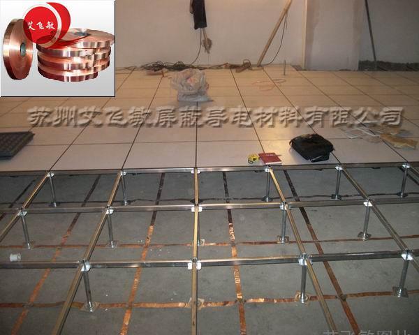 机房防静电架空地板接地铜箔施工规范及方法