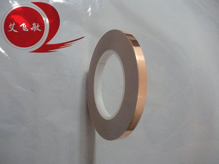 导电自流平铜箔多少钱一米?