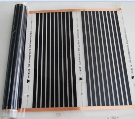 电热膜铜箔的介绍及价格