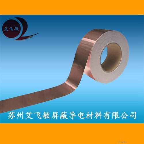 导热铜箔胶带