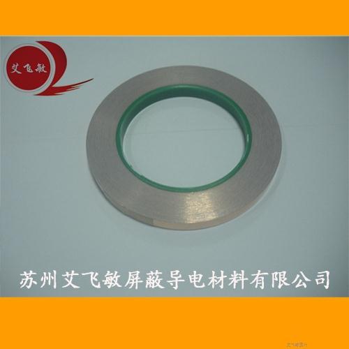 防静电铜箔胶带(导电胶)