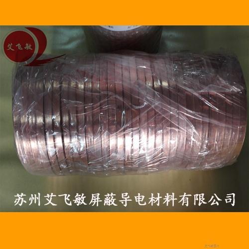 防静电铜箔胶带