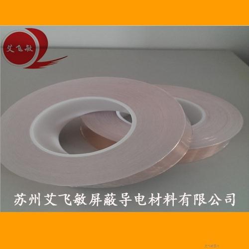 单导铜箔屏蔽胶带