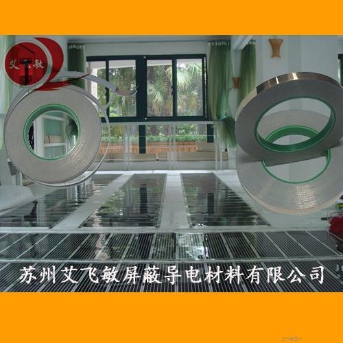 碳晶电热板用高性能导电铜箔胶带