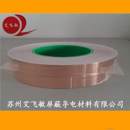 双导铜箔屏蔽胶带